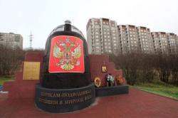 Memorial koursk